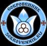 Sokrovennik.ru