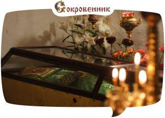 Агапит Печерский на Афоне