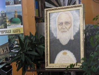 Агапит Врач Безмездный – монах Киево-Печерской Лавры.