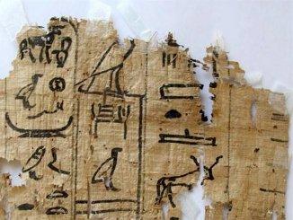 Древние папирусы скоро будут прочитаны!
