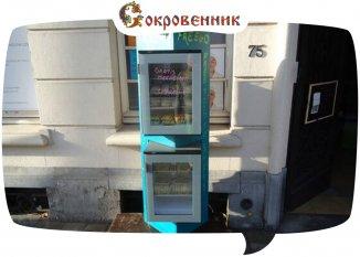 Холодильник доброты