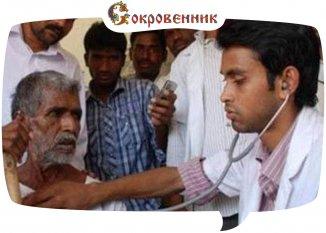 Клиника для деревни