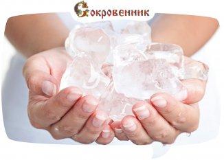 Лёд в помощь
