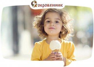 Мороженое для девочек