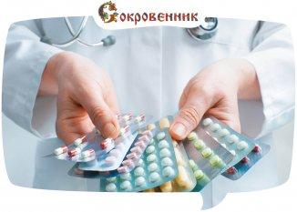 Остеохондроз. Помогут ли лекарства?