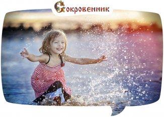 Счастливая жизнь и законы здоровья