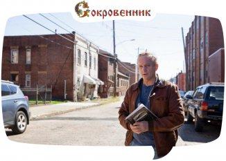 Уличная медицина доктора Визерса