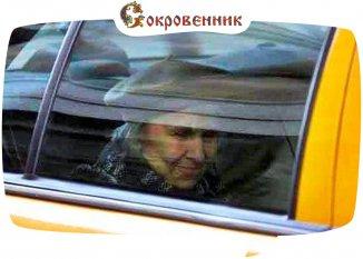 В санаторий на такси