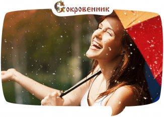 Все люди мира улыбаются на одном языке!
