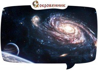 Вселенная – гигантская гологpамма