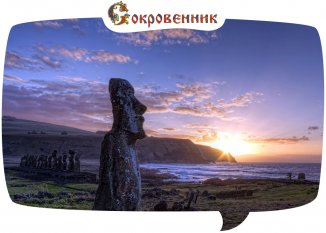 Загадочная культура острова Пасхи