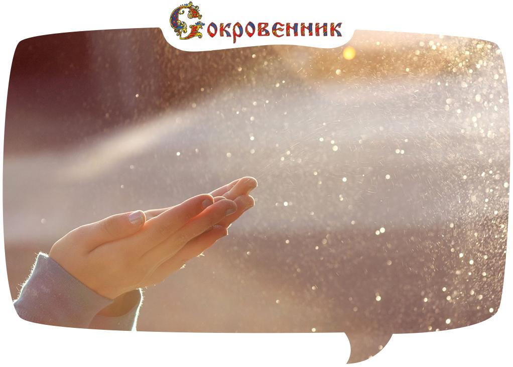 Бог на ладони