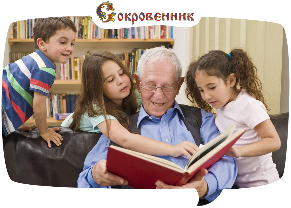 Бюро бабушкиных услуг