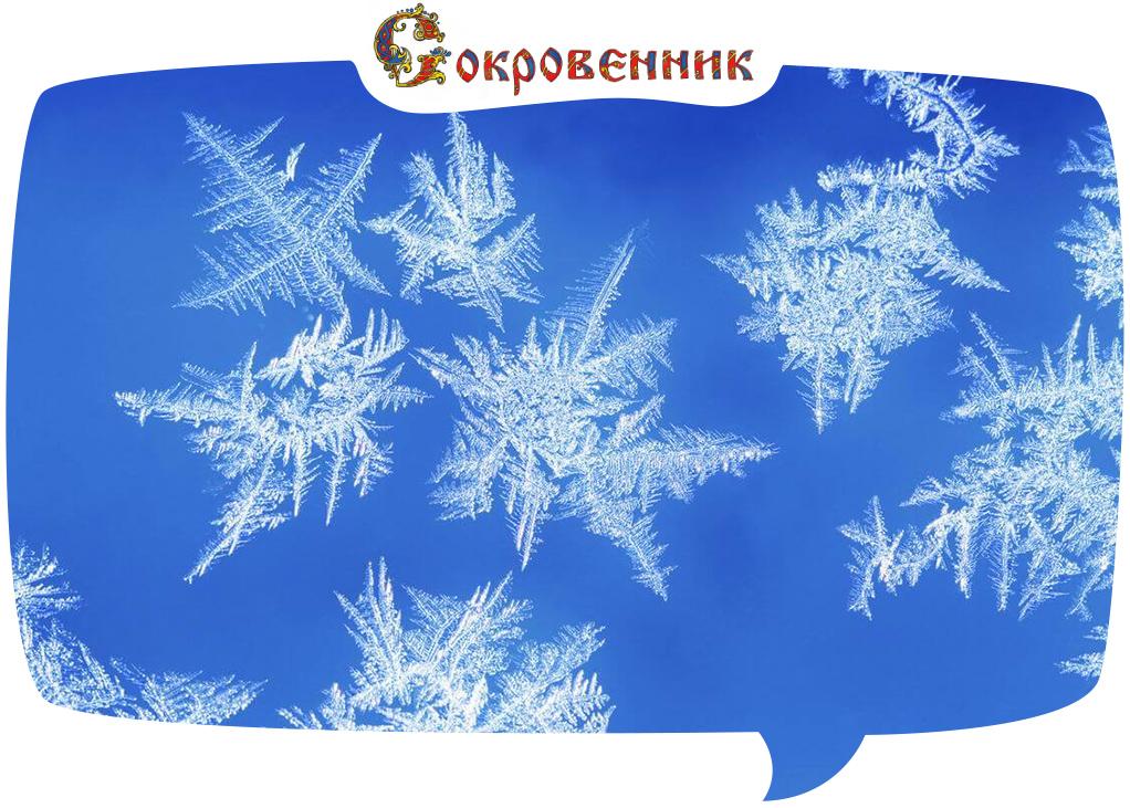 Чем полезен морозный воздух?