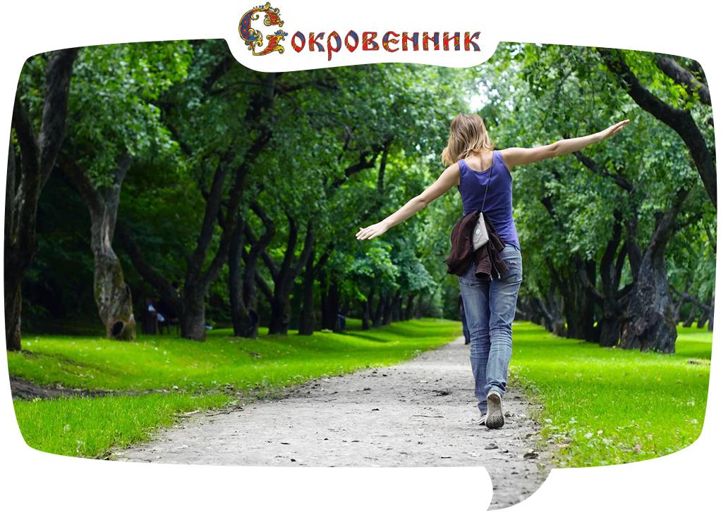 Движение - простой путь к здоровью!