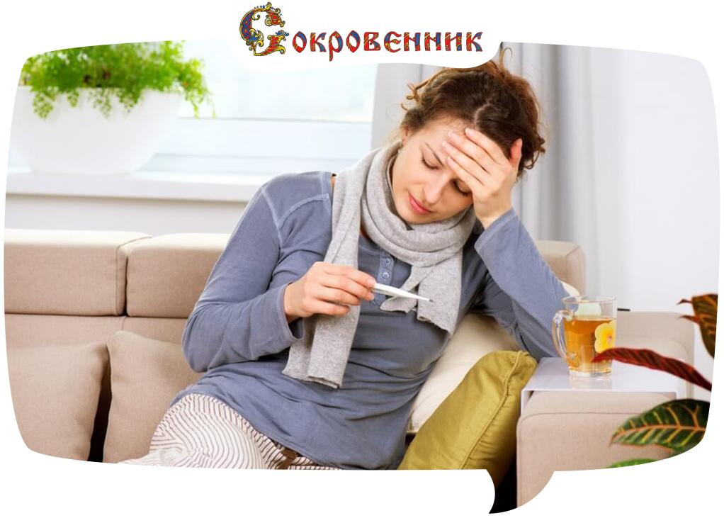 Голодание как способ лечения простудных вирусных заболеваний