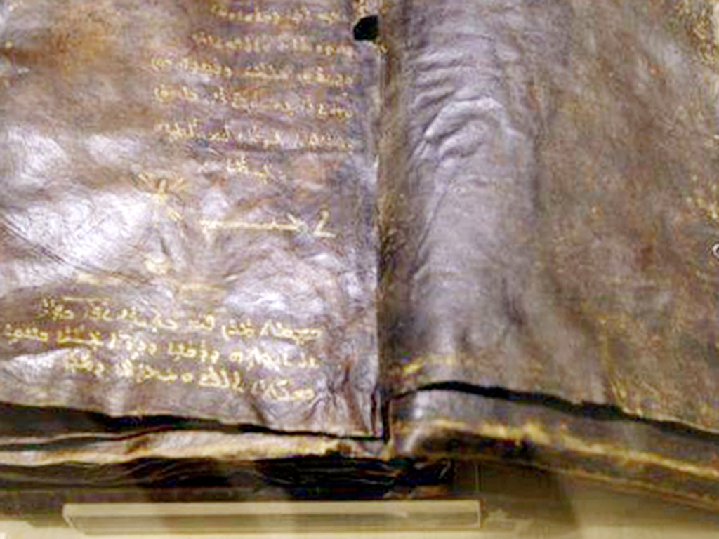 Библия из Анкары: Иисус не был распят, Павел был самозванцем!