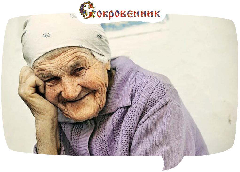 К старикам за лаской и любовью