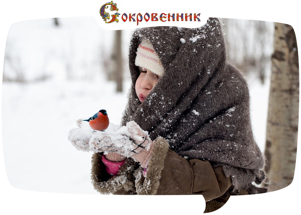 Как согреться в холода