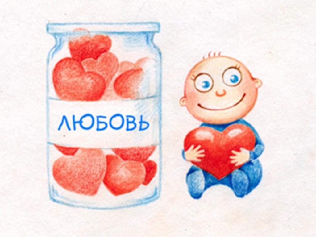 Картинки лечиться от любви
