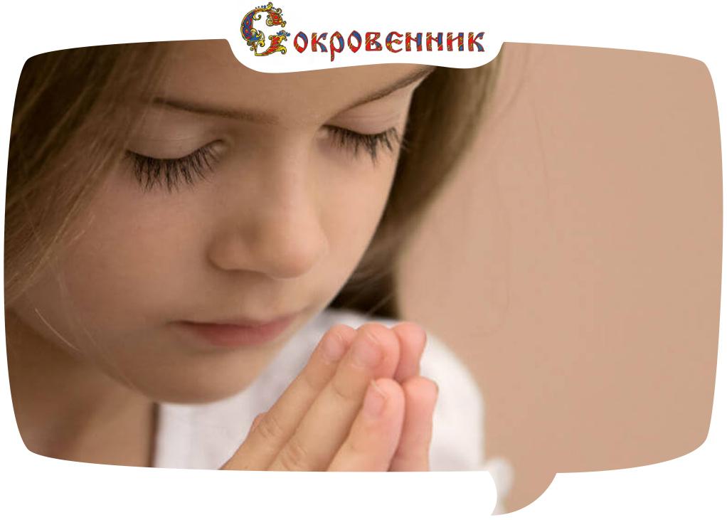 Людям невозможно, Богу всё возможно