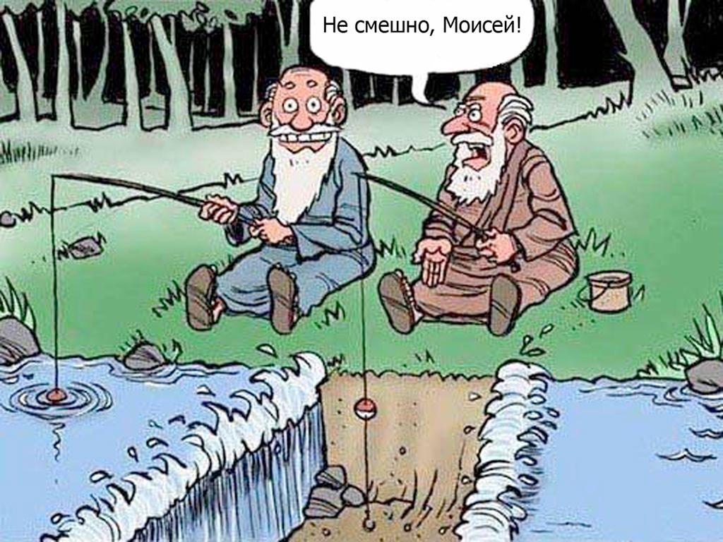 Папирус Весткар раскрыл подмену «чудес» Моисея