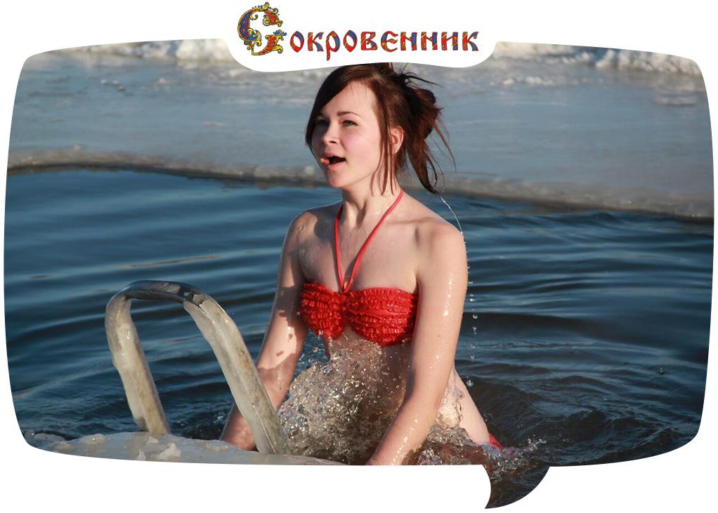 Полезно ли купание в проруби?