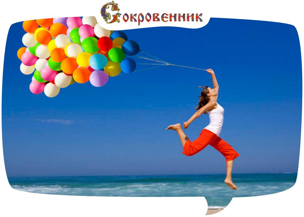 При здоровых мыслях – здоровый дух, а при здоровом духе – здоровое тело