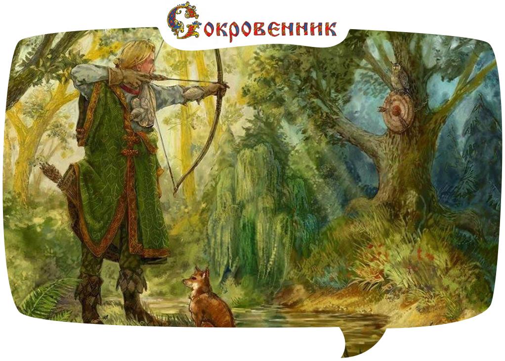 Сказка о том, как Иван, княжеский сын, Змия трёхголового победил и царевичем стал (часть 2)