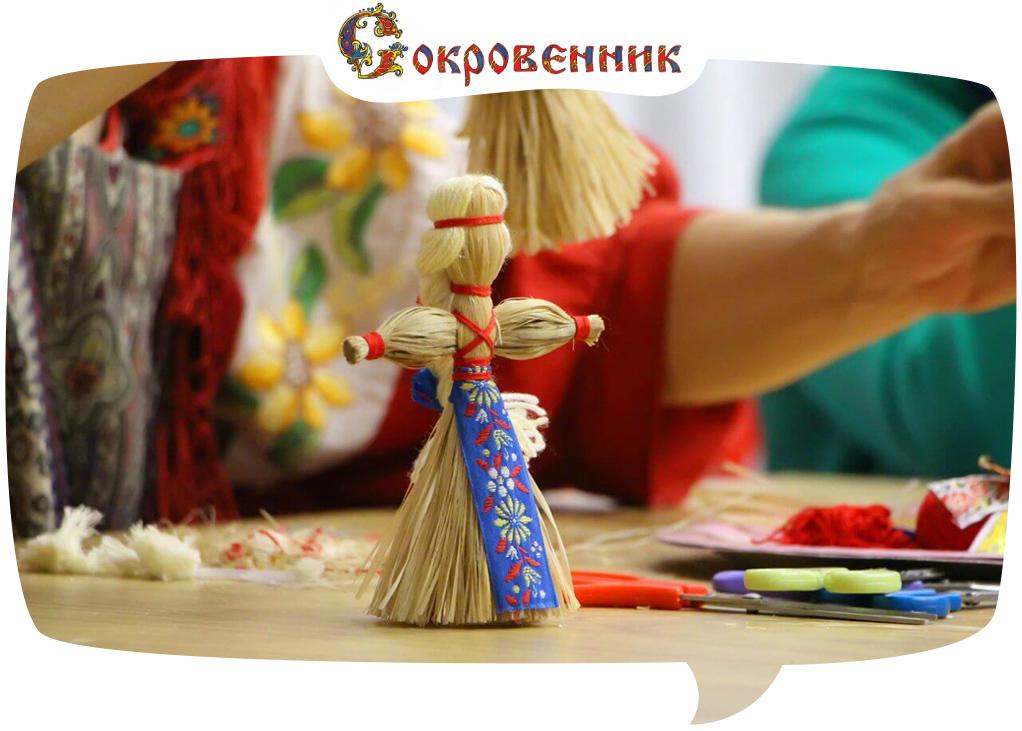 Тайный смысл древней куклы-мотанки