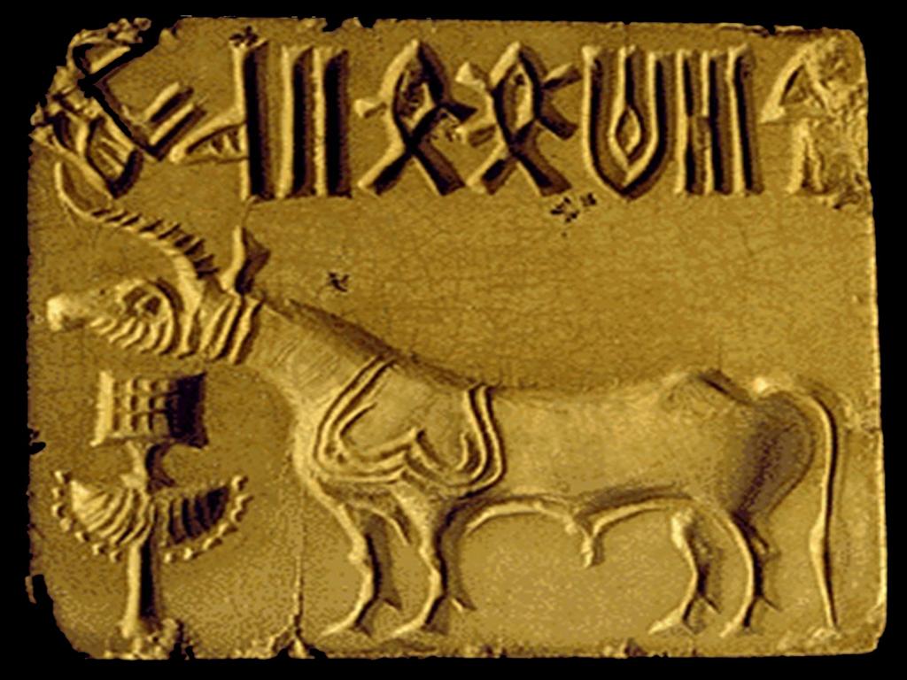 Ученых поразили факты Хараппской культуры!