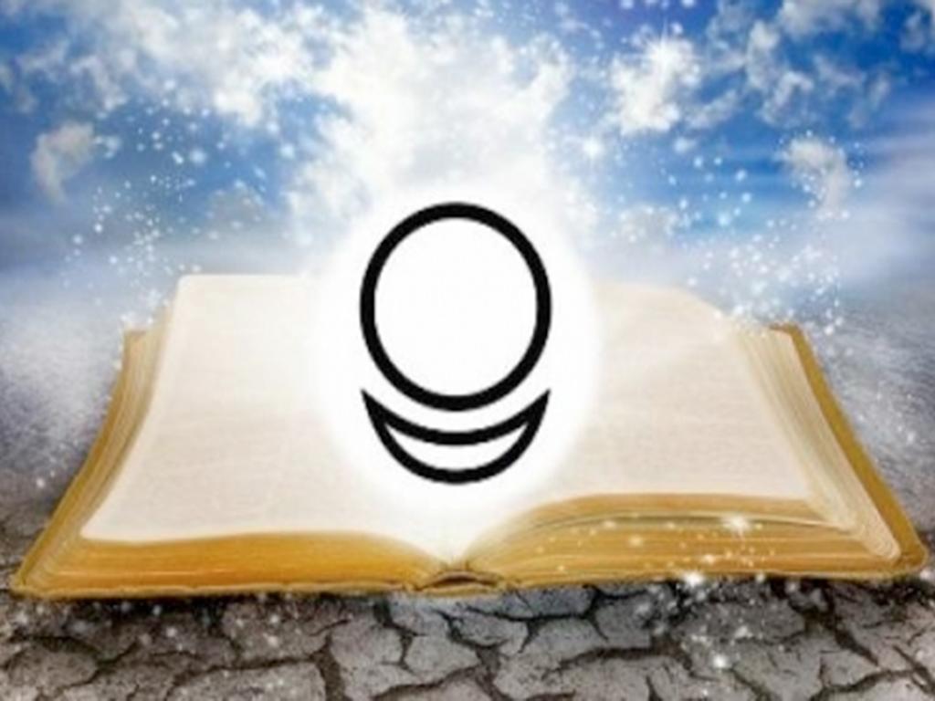 Уникальные знания теперь доступны и нам! Сенсационная книга «АллатРа» у нас на сайте!