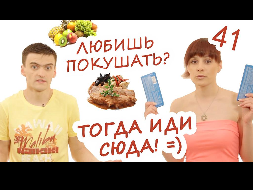ВСмысле. Чревоугодие, вегетарианцы или мясоеды?